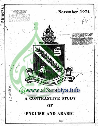 A-Contrastive-Study-of-English-and-Arabic.