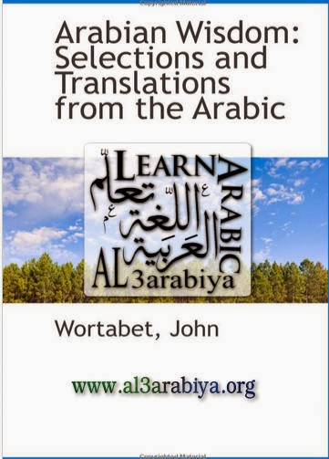 Arabian wisdom : selections and translations from the Arabic