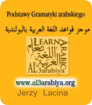 Arabic Grammar in Polish موجز قواعد اللغة العربية بالبولندية