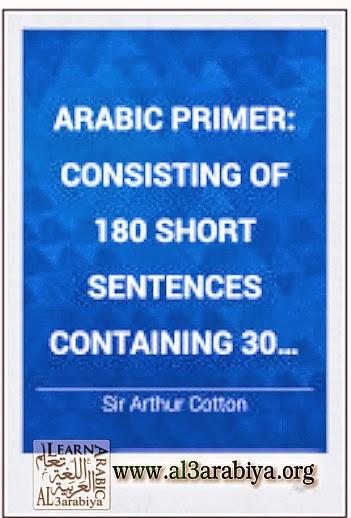 Arabic-Primer