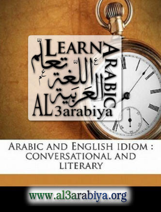 Arabic and English idiom : Conversational and literary