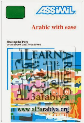 Assimil Arabic with Ease Audio Book