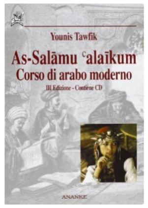 As-Salamu alaikum. Corso di arabo moderno