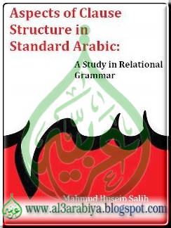 Aspects-of-Clause-Structure-in-Standard-Arabic-A-Study-in-Relational-Grammar