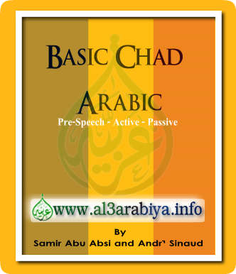Basic-Chad-Arabic