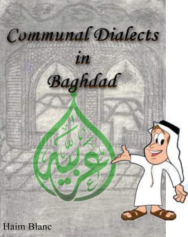 Communal-Dialects-in-Baghdad