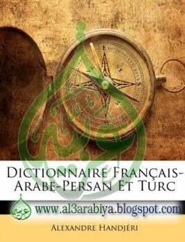 Dictionnaire-Français-Arabe-Persan-Et-Turc