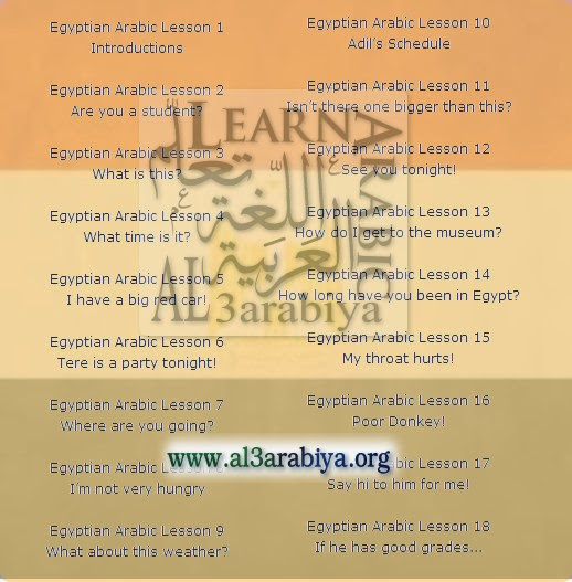 Egyptian-Colloquia-18-Lessons-For-Beginners