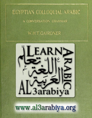 Egyptian colloquial Arabic: a conversation grammar and reader