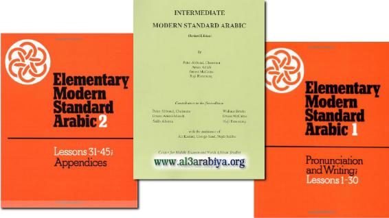 CAMBRIDGE DICTIONARY ENGLISH ARABIC PDF