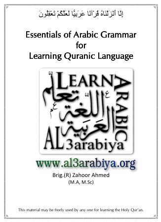 Essentials-of-Arabic-Grammar