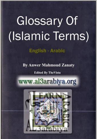 Glossary-Of-Islamic-Terms