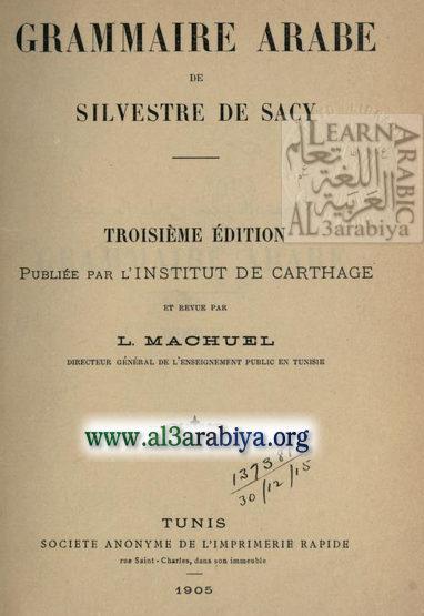 Grammaire-arabe-de-Silvestre-de-Sacy