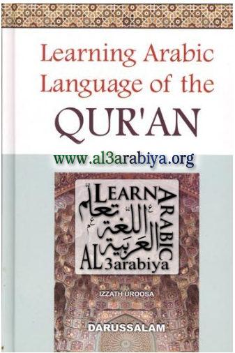 Learning-Arabic-Language-Quran