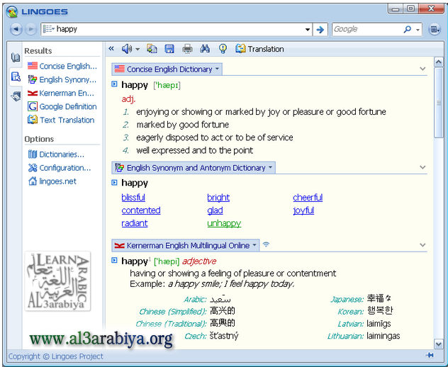 Lingoes-Free-multilingual-dictionary