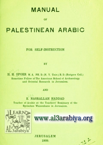 Manual of Palestinian Arabic, for self-instruction