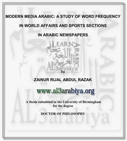 Modern-media-Arabic