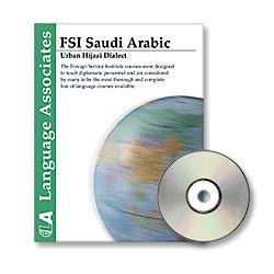 Saudi-Arabic-Urban-Hijazi-Dialect