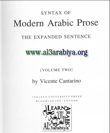 Syntax-of-Modern-Arabic-Prose_The-Expanded-Sentence