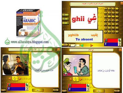 Teaching-Arabic-for-non-arabic-speaker