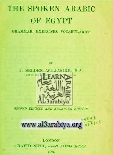 The spoken Arabic of Egypt, grammar, exercises, vocabularies