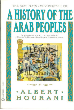 a-history-of-the-arabe-people