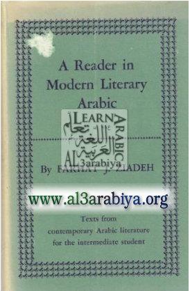 a-reader-in-modern-literary