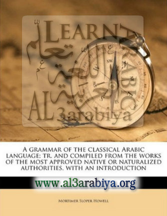 A grammar of the classical Arabic language
