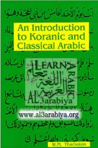 an-introduction-to-kiranic-andclassic-arabic