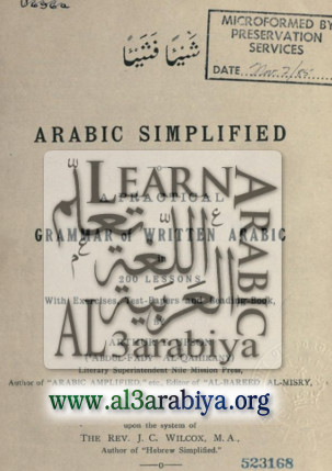 Arabic simplified: a Practical Grammar of written Arabic