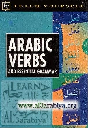 Arabic Verbs and Essential Grammar