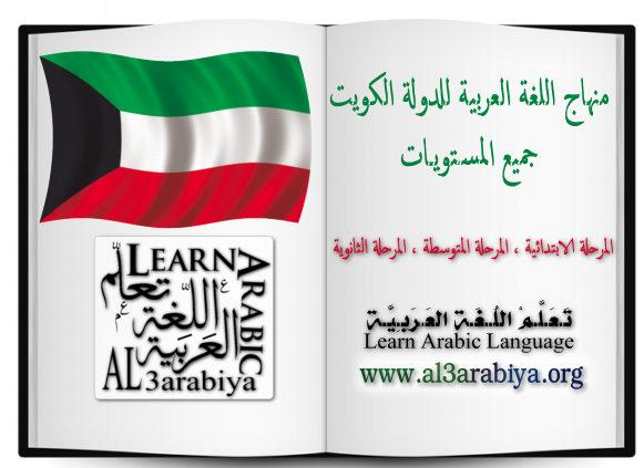 kuwait_books