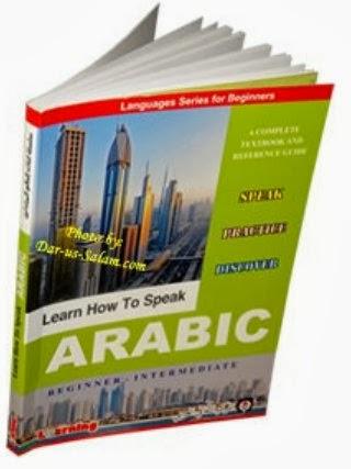 learn_how_to_speak_arabic