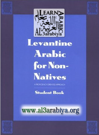 Levantine Arabic for Non-Natives : A Proficiency-Oriented Approach