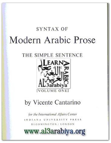 syntax-of-modern-arabic2