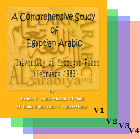 An+Introduction+to Egyptian+Arabic+A+Comprehensive+Study+of+Egyptian+Arabic