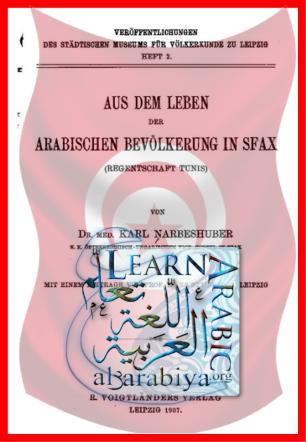 Aus+dem+leben+der+arabischen+bevolkerung+in+Sfax