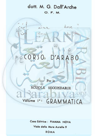 [Corso+arabo+per+le+scuole+secondarie1.jpg]