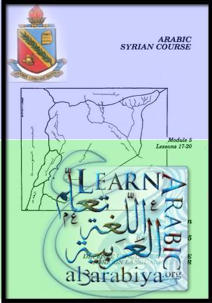 Defense+Language+Institute+Arabic+Syrian+Course