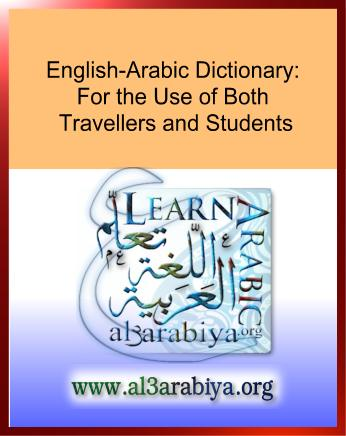 En-ArDictionary-FortheUseofBothTravellersandStudents