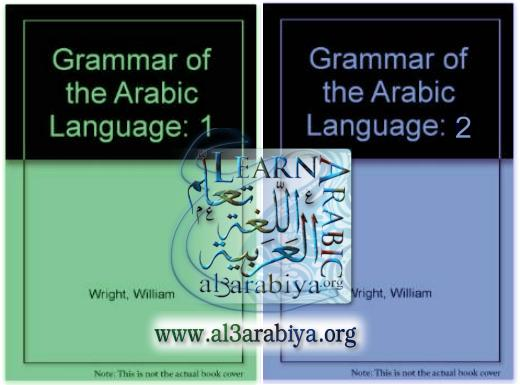 Grammar-of-the-Arabic-Language1-2