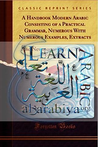 Handbook_Modern_Arabic_Consisting_of_a_Practical_Grammar