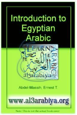 [A+Comprehensive+Study+of+Egyptian+Arabic.jpg]