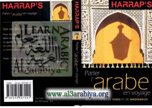 Parler-Arabe-en-Voyage