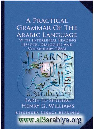 Practical-Grammar-Arabic-Language