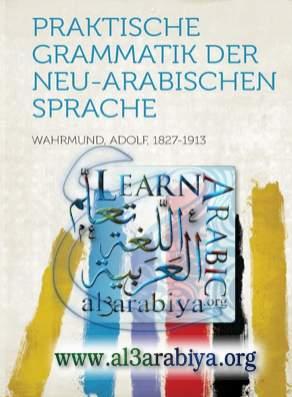 PraktischeGrammatikDerNeu-Arabischen