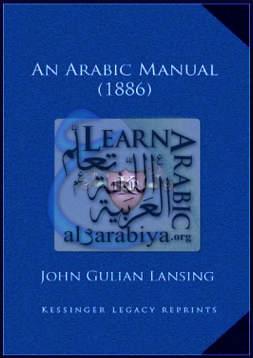 an-arabic-manual