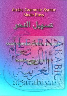 arabic-grammar-syntax