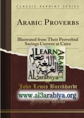 Arabic Proverbs: Illustrated from Their Proverbial Sayings Current at Cairo
