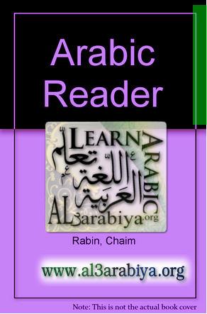 Arabic Reader
